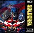 Goldorak Cd 02 Front